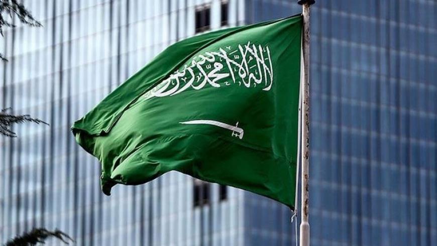 المقاطعة السعودية