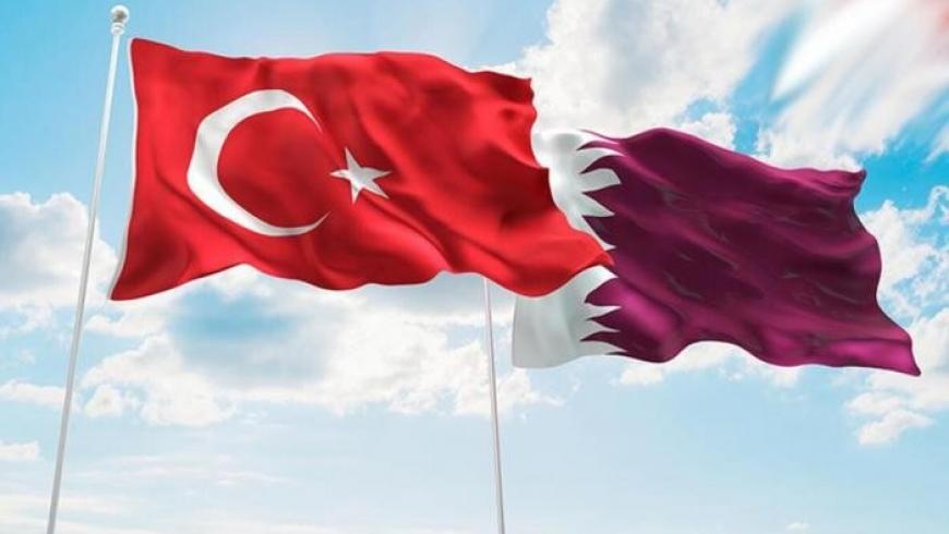 العلم التركي والقطري