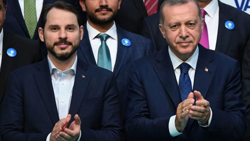 البيراق وأردوغان