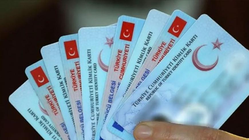 بيع الجنسية التركية