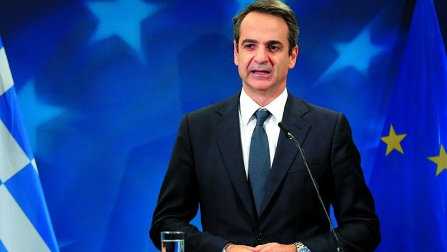 كرياكوس ميتسوتاكيس