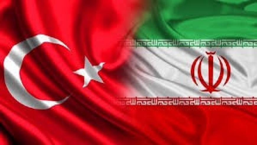 تركيا وإيران