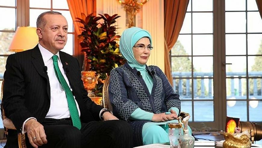 أردوغان وأمينة أردوغان