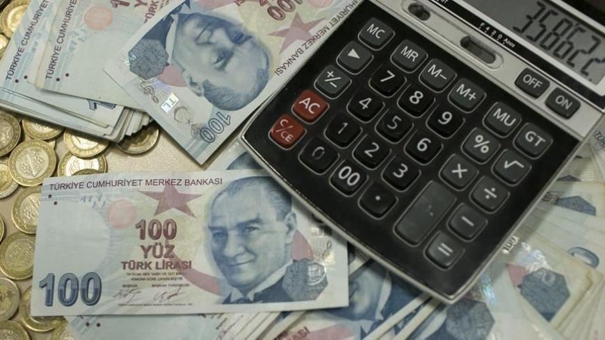 أسعار صرف العملات أمام الليرة التركية