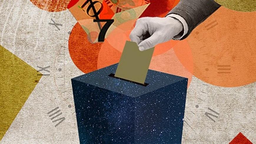 الانتخابات في تركيا