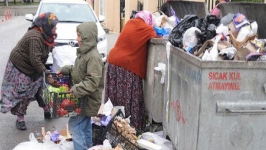 المواطنين الأتراك
