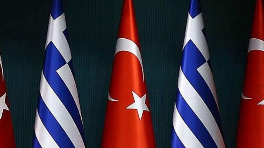 العلم التركي، والعلم اليوناني