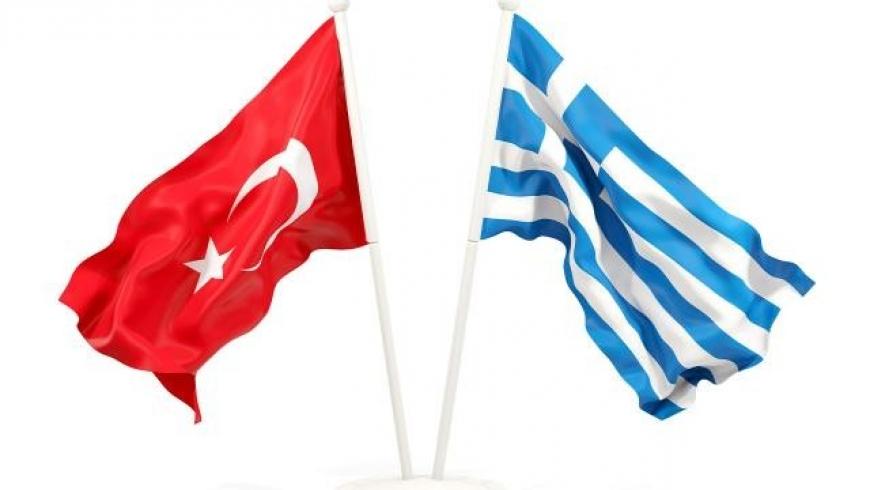 العلم التركي واليوناني