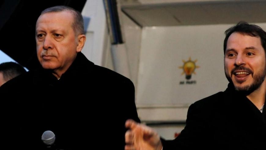 أردوغان والبيرق