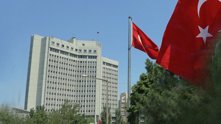 الخارجية التركية
