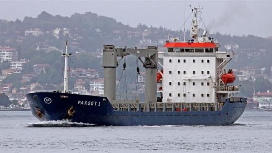 سفينة شحن تركية