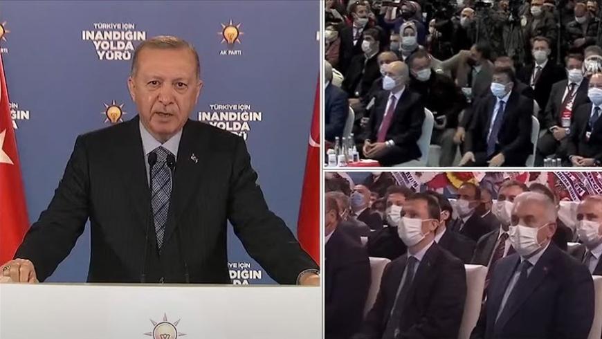 أردوغان عبر الفيديو كونفرانس
