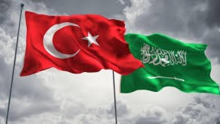 علم تركيا والسعودية