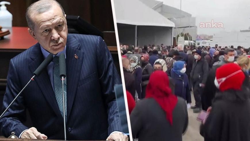 اجتماع أردوغان بإسطنبول