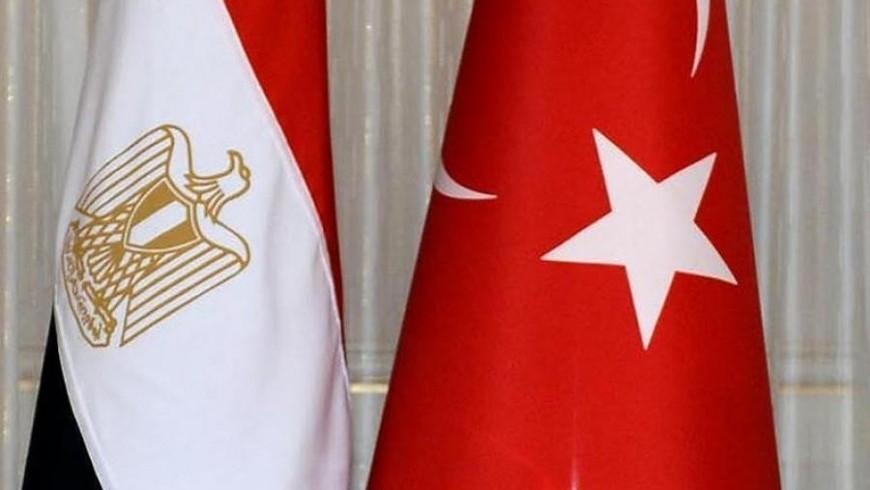 العلم المصري والتركي
