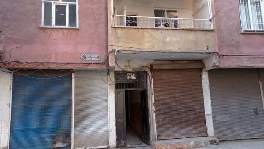 المنازل التركية