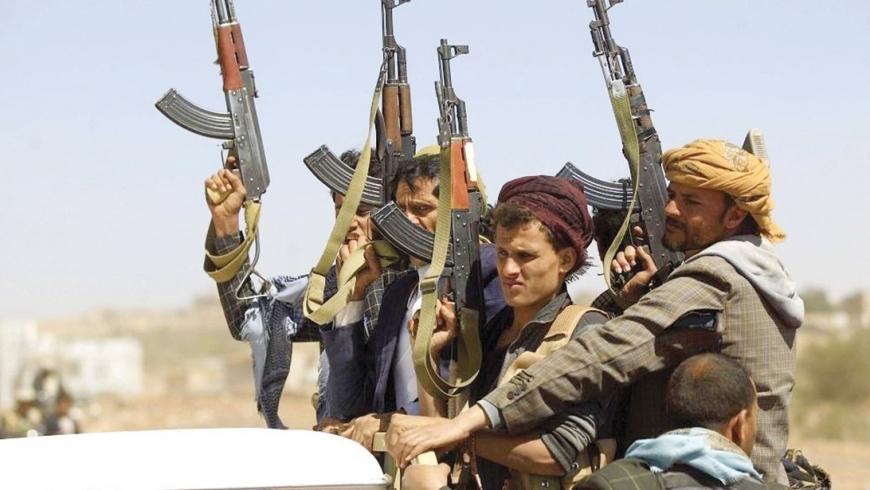 الحوثيين- أ{شيفية