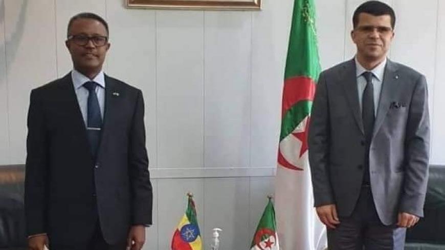 السفير الإثيوبي في الجزائر مع وزير الموارد المائية الجزائري