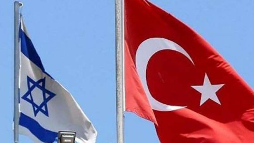 علما تركيا وإسرائيل