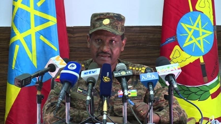 رئيس أركان الدفاع الأثيوبي