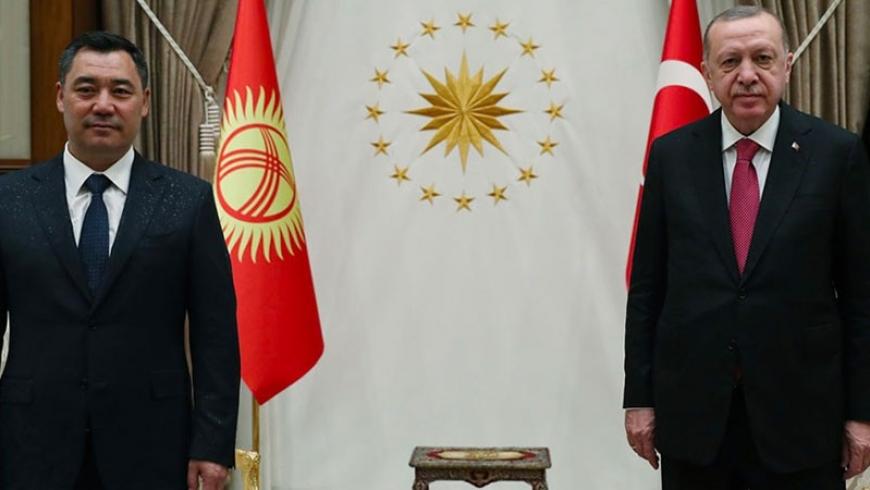 أردوغان ورئيس قيرغيزستان