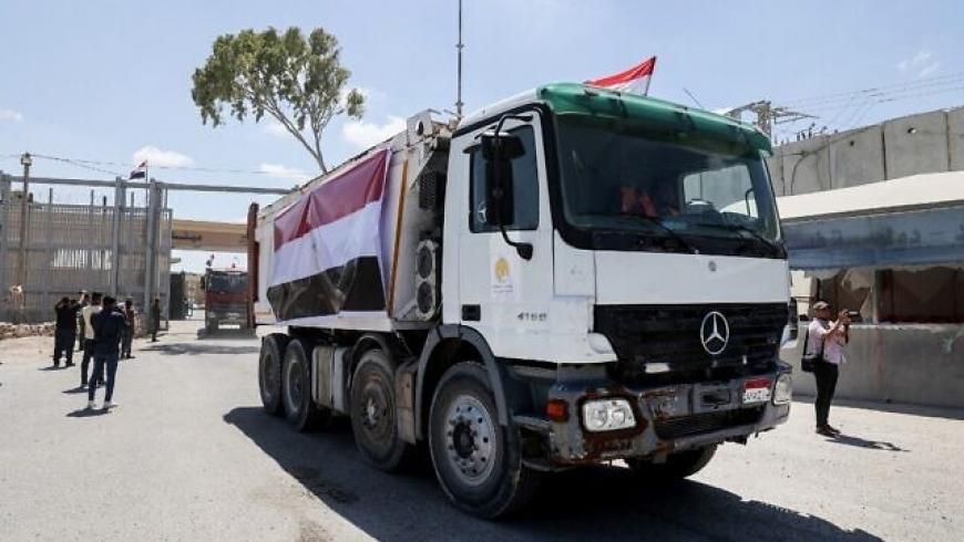 شاحنة مصرية