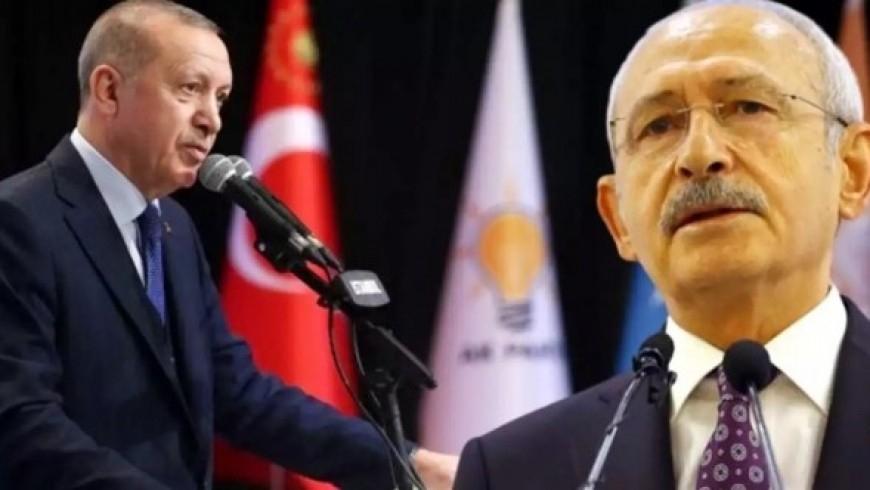 كليتشدار وأردوغان