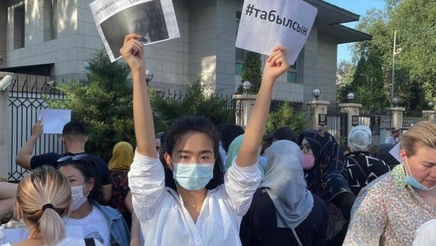 احتجاجات أمام سفارة تركيا في قيرغيزستان