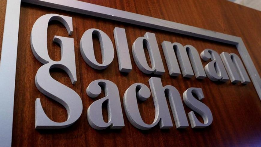 بنك الاستثمار «غولدمان ساكس»