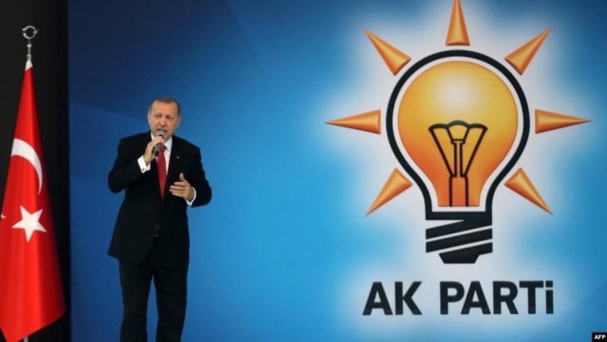 أردوغان وحزب العدالة والتنمية