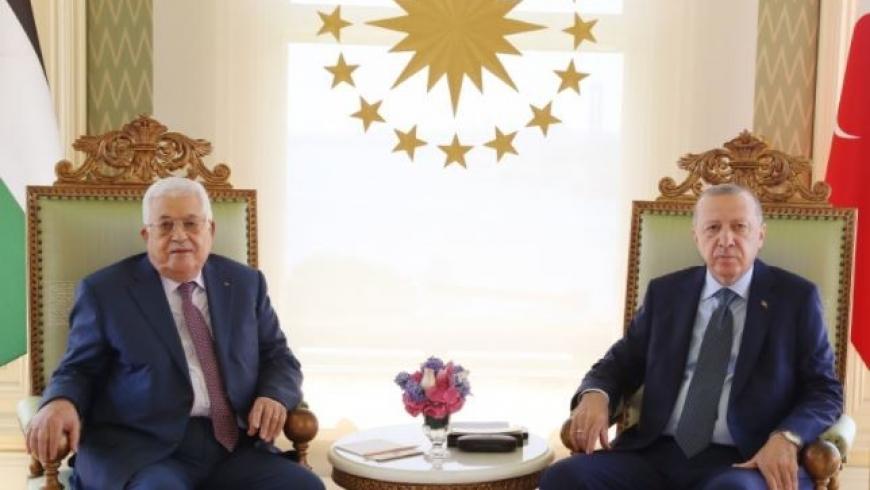 عباس وأردوغان