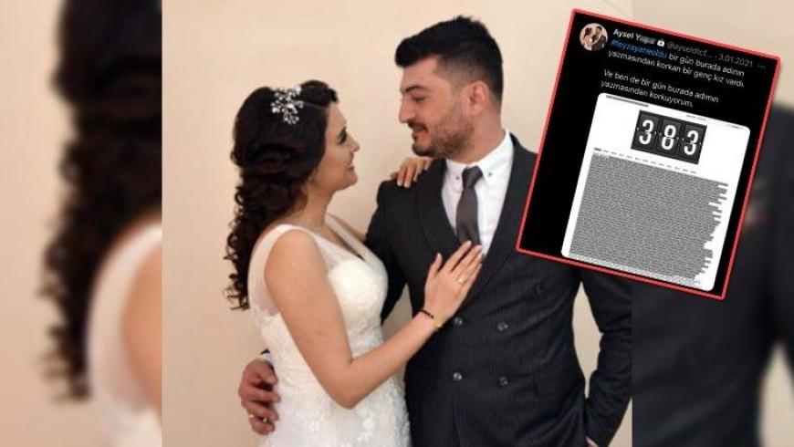 مواطن تركي يقتل زوجته