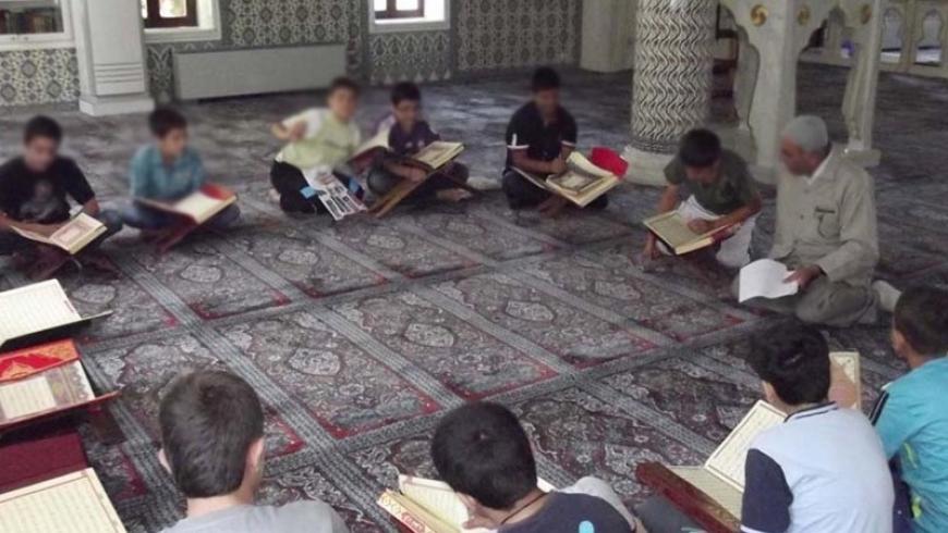 دورة لتحفيظ القرآن في تركيا