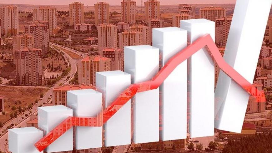 زيادة أسعار القطاعات السكنية