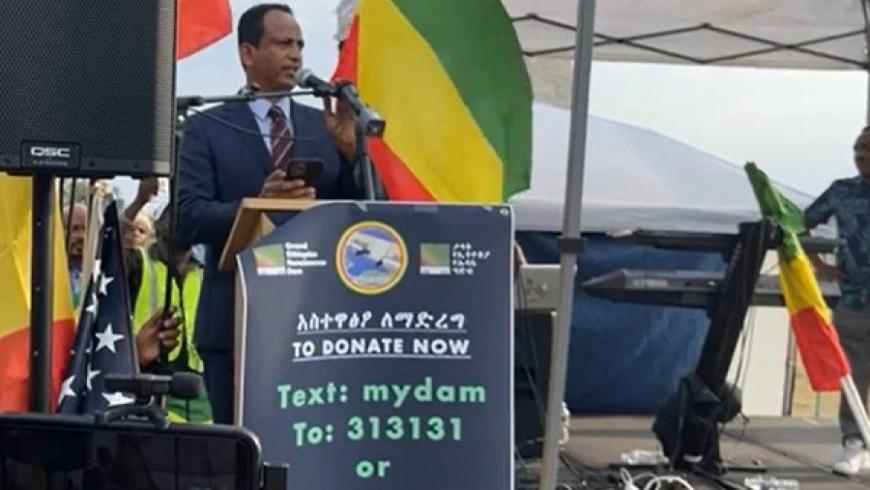 السفير الإثيوبي لدى الولايات المتحدة