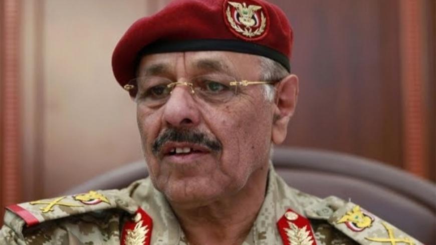علي محسن صالح