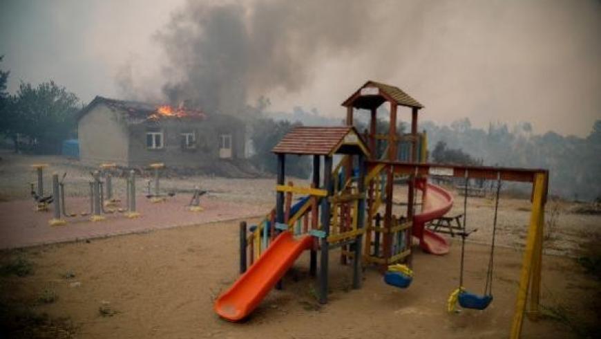 حريق حديقة أطفال