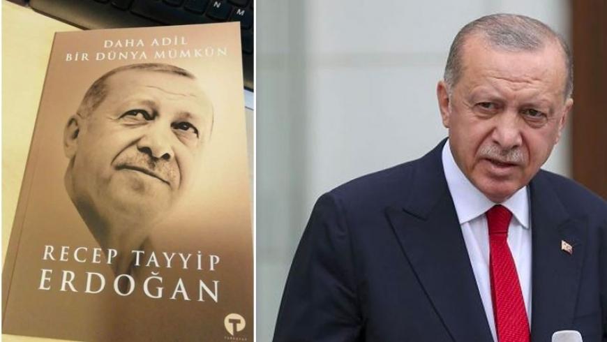 أردوغان وكتابه