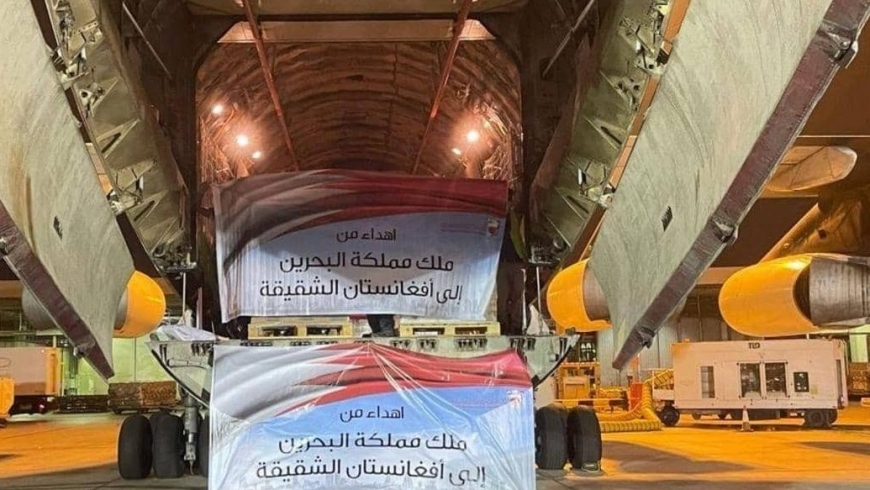 مساعدات بحرينية