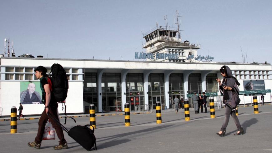 مطار كابول