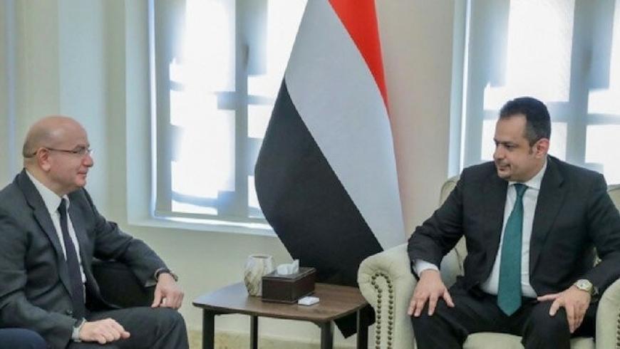 رئيس وزراء اليمن والسفير التركي