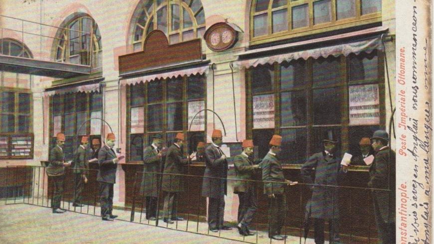 مكتب بريد في العاصمة العثمانية إسطنبول
