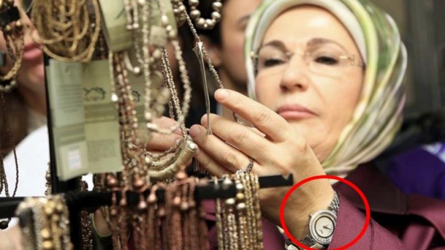 ساعة يد أمينة أردوغان