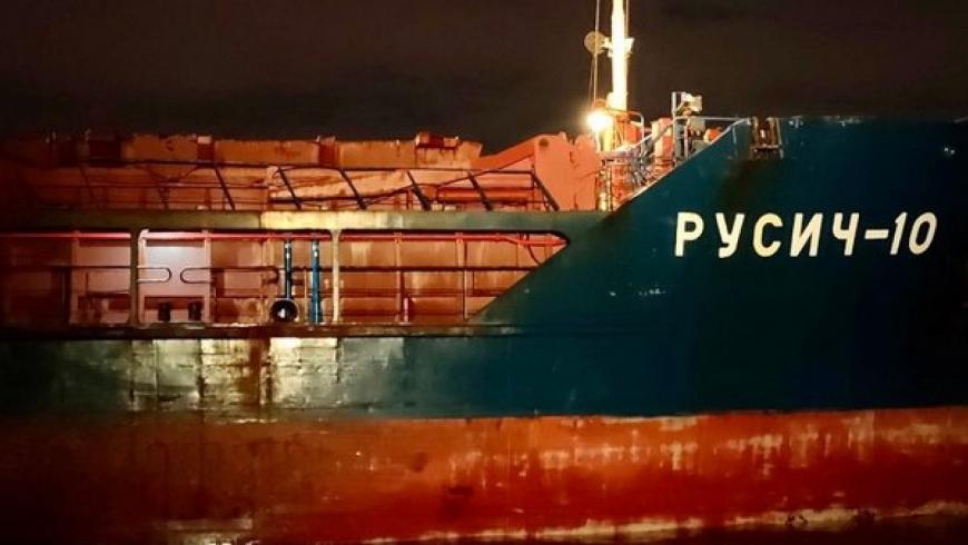 سفينة شحن
