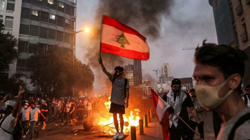 مظاهرات بيروت- أرشيفية