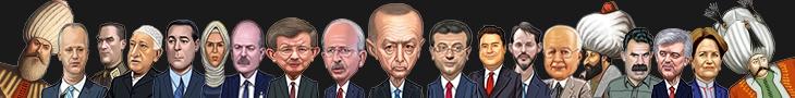 تركيا بانر