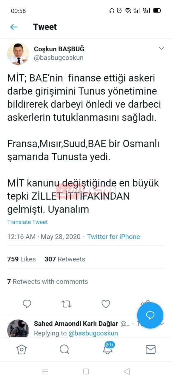 تغريدة ضابط مخابرات