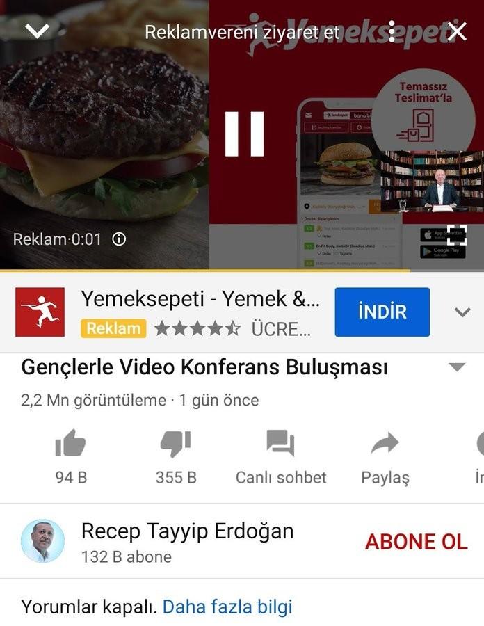 إعلانات اليوتيوب