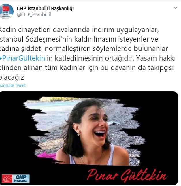 التريند التركي 3