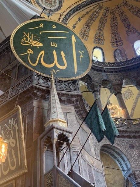 علمين أخضرين رمز الفتح العثماني